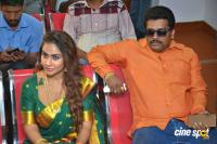Actress Sri Reddy Press Meet (18)