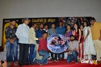 Unnaal Ennaal Audio Launch (14)