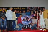 Unnaal Ennaal Audio Launch (15)