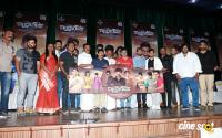 Ezhumin Movie Audio Launch Photos