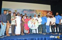 Thanthai Solmikka Mandramillai Audio Launch Photos