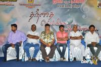 Thanthai Solmikka Mandramillai Audio Launch (16)