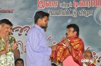 Thanthai Solmikka Mandramillai Audio Launch (18)