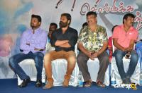 Thanthai Solmikka Mandramillai Audio Launch (26)