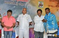 Thanthai Solmikka Mandramillai Audio Launch (27)