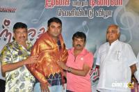 Thanthai Solmikka Mandramillai Audio Launch (28)