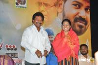 Thanthai Solmikka Mandramillai Audio Launch (29)