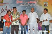 Thanthai Solmikka Mandramillai Audio Launch (30)