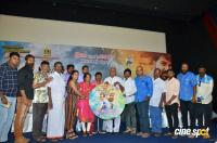 Thanthai Solmikka Mandramillai Audio Launch (35)