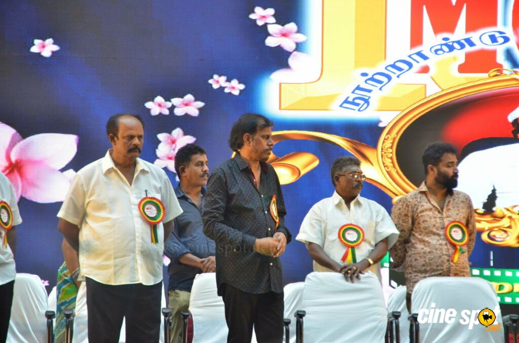 FEFSI Building Inauguration Event (2)