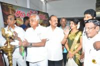 Kooli Padai Movie Launch (9)
