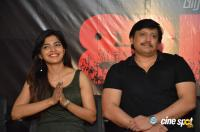 Johnny Movie Press Meet (20)