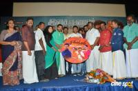 Ekantham Movie Audio Launch Photos