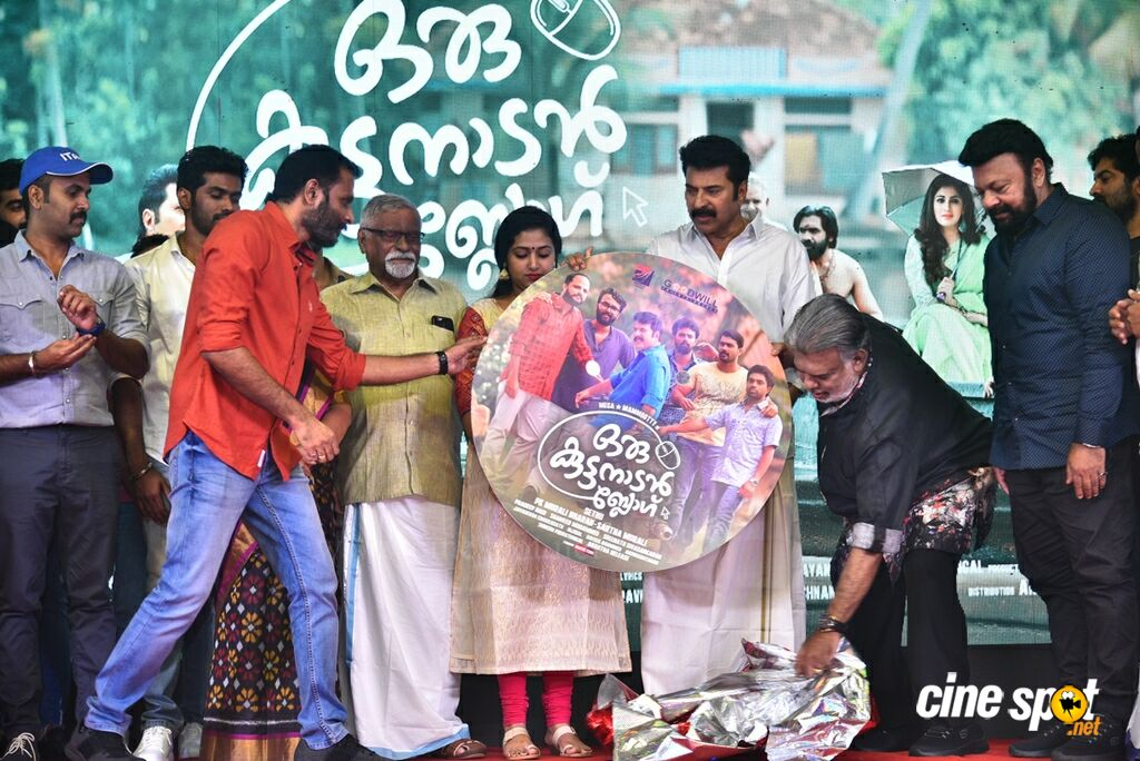 Oru Kuttanadan Blog Audio Launch (6)