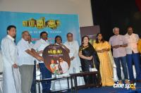 MGR Movie Audio Launch Photos