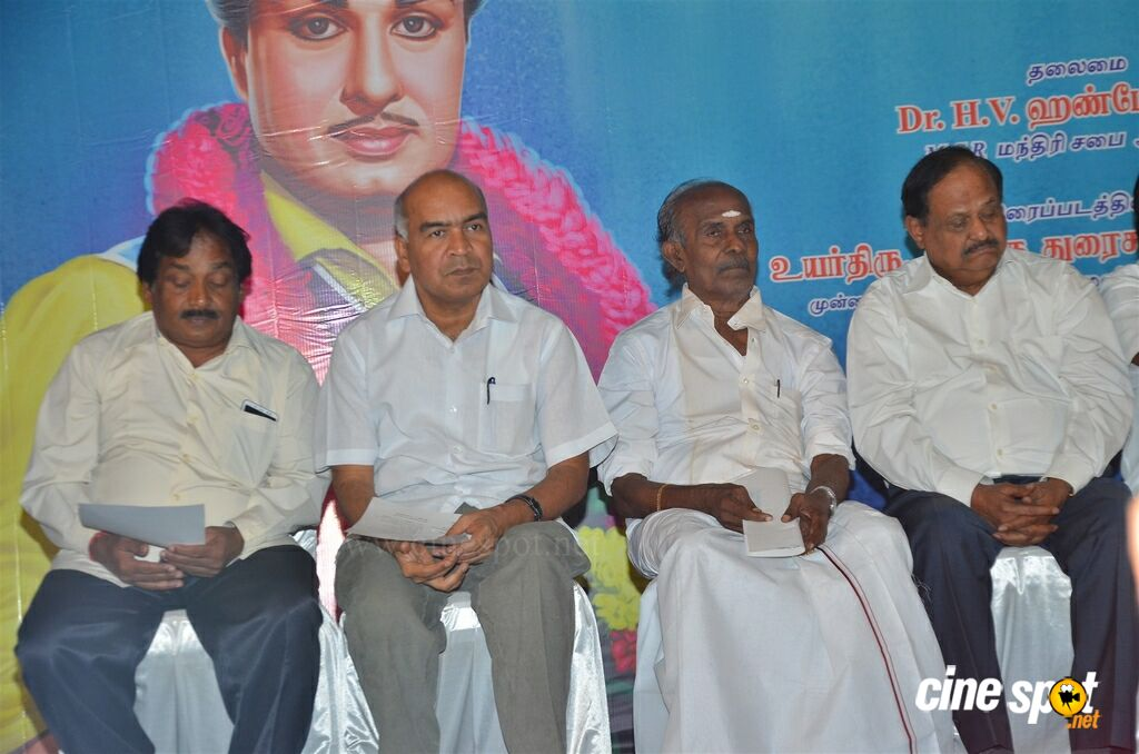 MGR Movie Audio Launch (5)