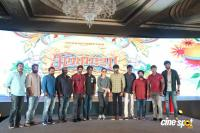 Seema Raja Movie Trailer Launch Photos