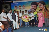 Chellamada Nee Enakku Movie Teaser Launch Photos
