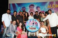 Koothan Movie Audio Launch Photos