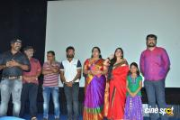 Thodraa Movie Press Show Photos