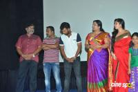 Thodraa Movie Press Show (2)