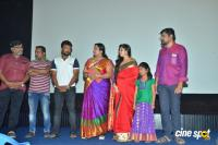 Thodraa Movie Press Show (3)