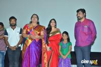 Thodraa Movie Press Show (6)
