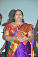 Thodraa Movie Press Show (7)