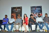 Torch Light Movie Press Meet (11)