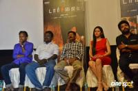Torch Light Movie Press Meet (20)