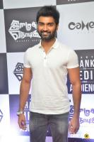 Atharvaa at Imaikkaa Nodigal Thanks Meet (6)