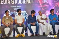 Imaikkaa Nodigal Thanks Meet (30)