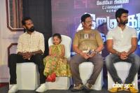 Imaikkaa Nodigal Thanks Meet (31)