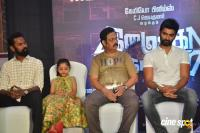 Imaikkaa Nodigal Thanks Meet (35)