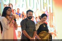 Mangalyam Thanthunanena Audio Launch (50)