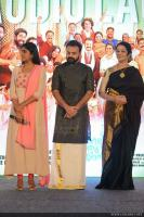 Mangalyam Thanthunanena Audio Launch (52)