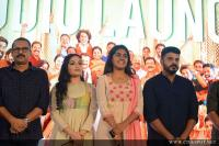 Mangalyam Thanthunanena Audio Launch (56)