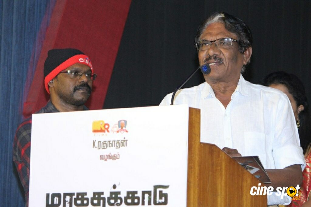 Maragatha Kaadu Audio Launch (24)