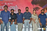 Pariyerum Perumal Press Meet (17)