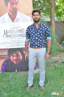 Pariyerum Perumal Press Meet (7)