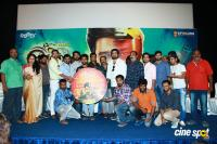 Vandi Movie Audio Launch (25)