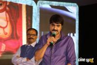 Kurukshetram Movie Pre Release Event (10)
