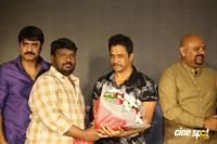 Kurukshetram Movie Pre Release Event (12)