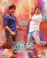 Vinayaka Chavithi Wishes Posters From DevaDas