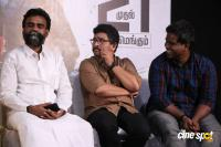Raja Ranguski Movie Press Meet (16)