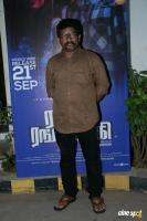 Raja Ranguski Movie Press Meet (6)