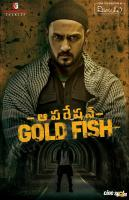 Operation Gold Fish Telugu Movie Posters