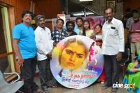 Raga Thalangal Movie Audio Launch Photos