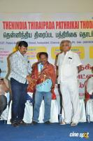 PRO Union ID Card Distribution Function (19)