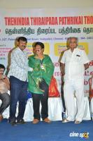 PRO Union ID Card Distribution Function (20)